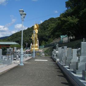 大窪寺霊園