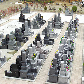 北九州公園墓地